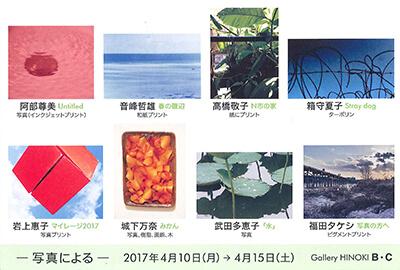 0410fukuda