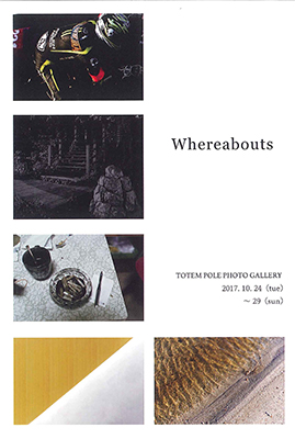 1024whereabouts